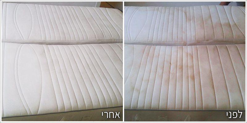 ניקוי מזרונים לפני ואחרי